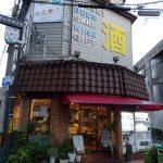 大阪のみたまり酒店さん 南アワインが飲めるお洒落な酒屋
