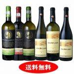 新セットワイン販売開始!驚愕のコスパ!  ルーマニアワイン6本セット・送料込!  麦ちゃん絶賛の6本♪
