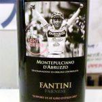 ファルネーゼ ファンティーニ モンテプルチアーノ・ダブルッツオ ジロ・デ・イタリア