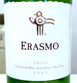 エラスモ 2005 レゼルバ・デ・カリボロ