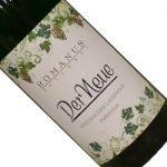 ドイツの新酒ワイン「デア・ノイエ」入荷!  フレッシュな白ワイン!熱々の鍋料理にベストマッチ♪ 2020年11月14日配信メルマガ