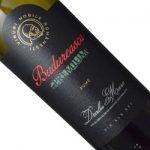 一度騙されたと思って飲んでみて下さい!  目からウロコのルーマニア白ワイン!  1,600円台ですが麦ちゃん評価4.1点♪ 2021年1月27日配信メルマガ
