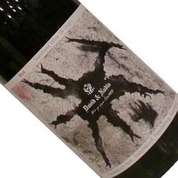 【緊急開催!3日間限定セール】 麦ちゃん評価4.15点の掘出し赤ワイン! 1,945円なら絶対買い! 2021年7月26日配信メルマガ