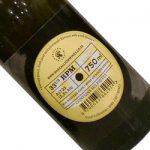 1,520円ですが麦ちゃん評価4.05点の傑作ワイン!  綺麗でフレッシュ、爽やかな白ワイン!  ブレンドをとことん追求したこだわりの1本