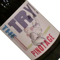 訳ありだから大放出!  「赤のピノタージュ」と「白のシュナン・ブラン」  南アを代表するブドウ品種 2021年4月7日配信メルマガ
