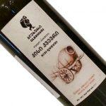 個性的な『オレンジワイン』はジョージア産! 好き嫌い分かれますがヤミツキになりそうな味わい! 2021年6月16日配信メルマガ