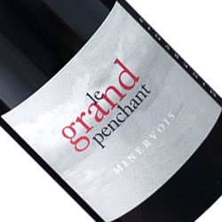 【本店『掘出物』情報!】 南仏ラングドックの赤ワイン!別次元の味わい! フレッシュでジューシー、しかも力強い! 2021年7月24日配信メルマガ